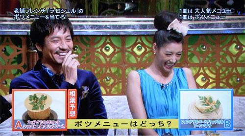 arashi009.jpg