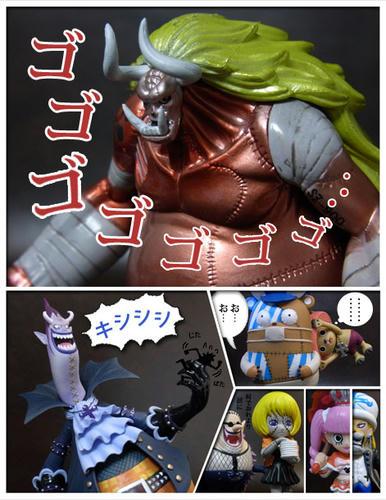 kumacho016.jpg