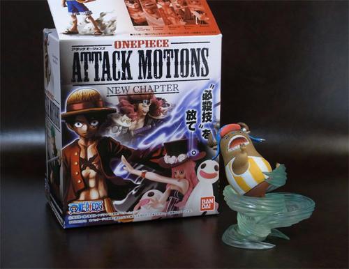 attackn05.jpg