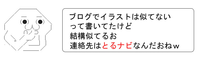 MMS003.jpg