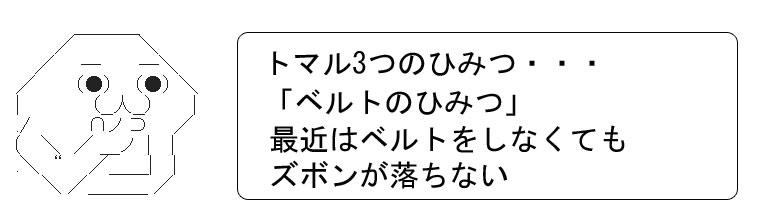 MMS012.jpg