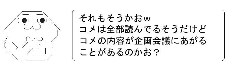 MMS014.jpg