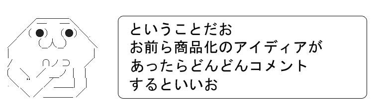 MMS016.jpg
