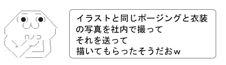 MMS010a.jpg