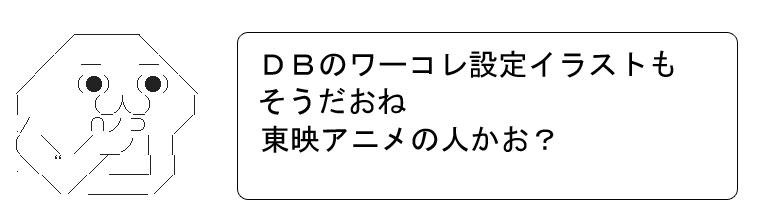 MMS008a.jpg