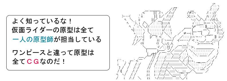 MMS018.jpg