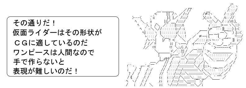 MMS020.jpg