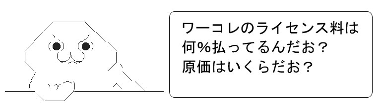 MMS021.jpg