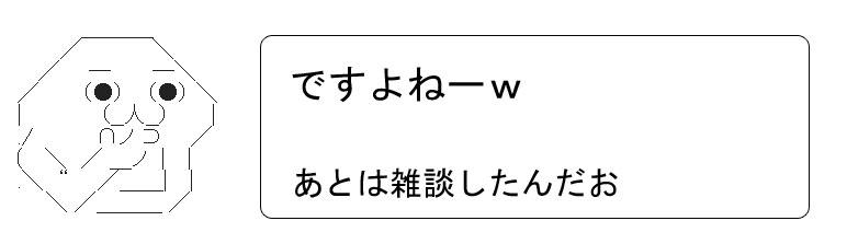 MMS023.jpg