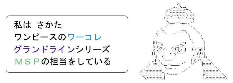 MMS027.jpg