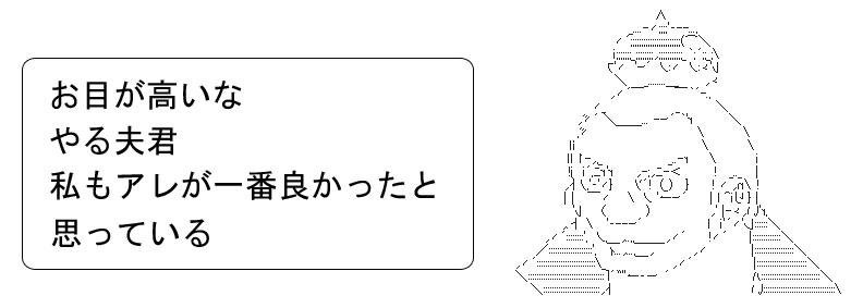 MMS031.jpg