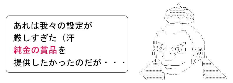 MMS038.jpg