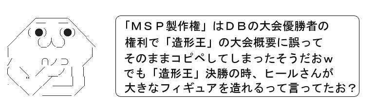 MMS042.jpg