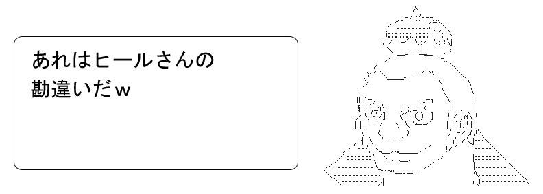 MMS043.jpg