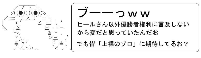 MMS044.jpg