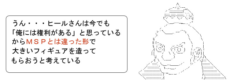 MMS045.jpg