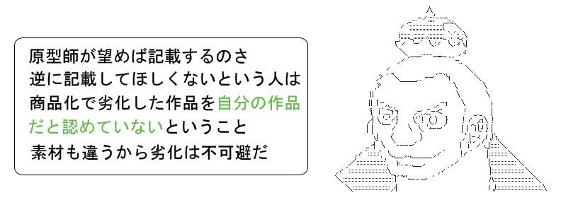 MMS048.jpg