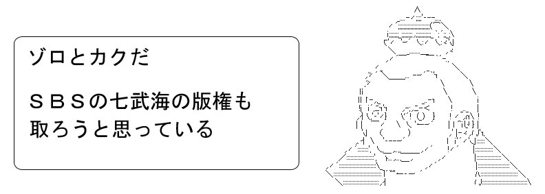 MMS057.jpg