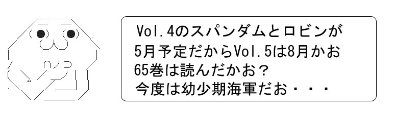 MMS058.jpg