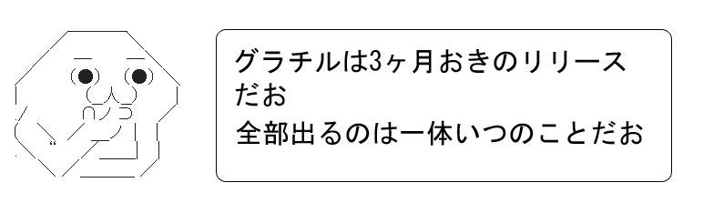 MMS060.jpg