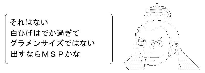MMS064.jpg