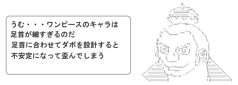 MMS070.jpg