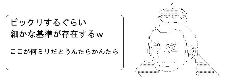 MMS072.jpg