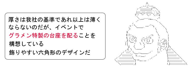MMS076.jpg