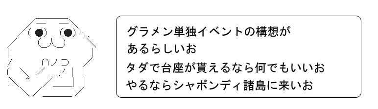 MMS077.jpg