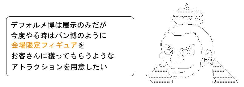 MMS078.jpg
