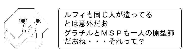 MMS081.jpg