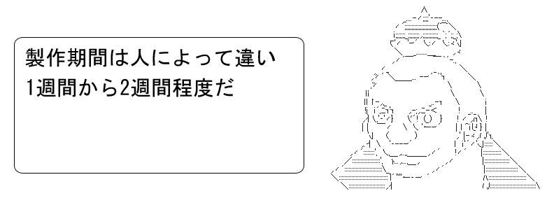 MMS086.jpg