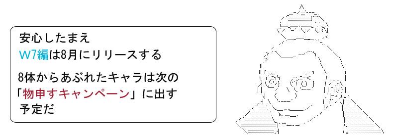 MMS089a.jpg