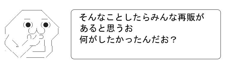 MMS097.jpg