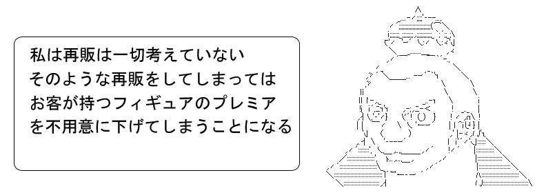 MMS100.jpg