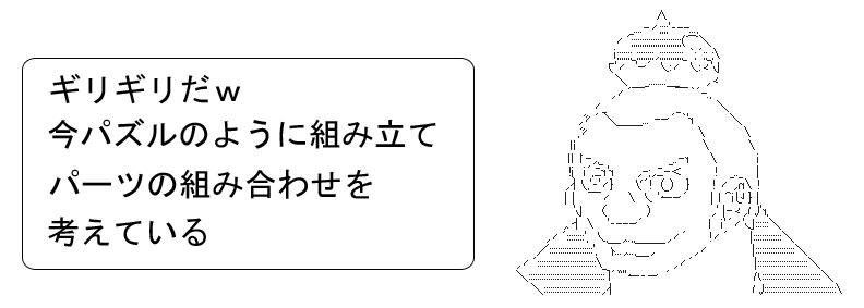 MMS109.jpg