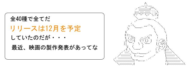 MMS102a.jpg