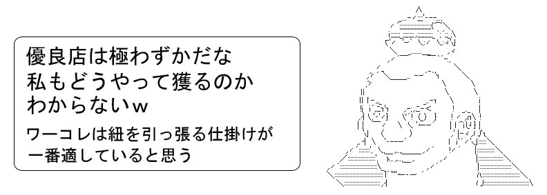 MMS111.jpg