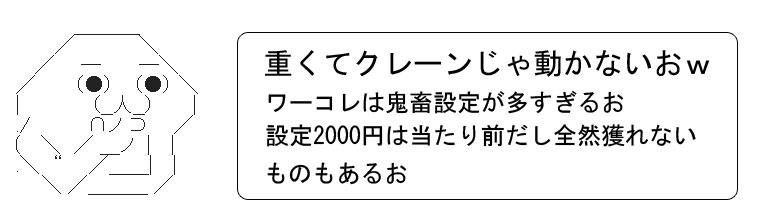 MMS110a.jpg