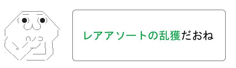 MMS115.jpg