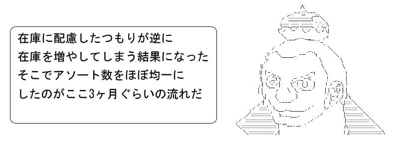 MMS116.jpg
