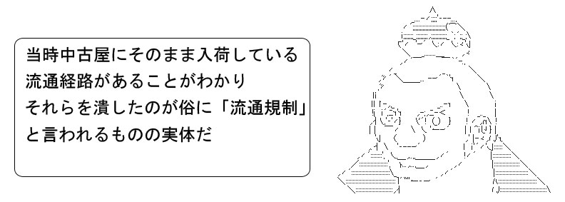 MMS118.jpg