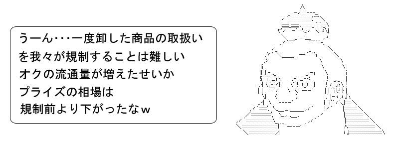 MMS121.jpg
