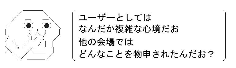 MMS122.jpg