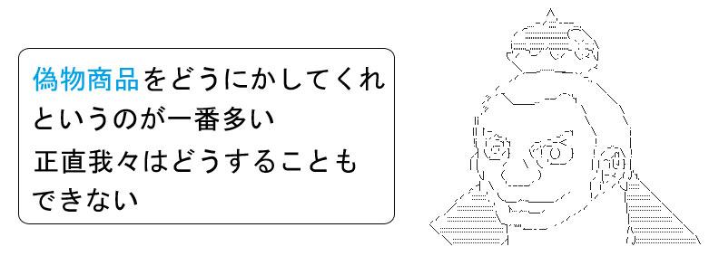 MMS123.jpg