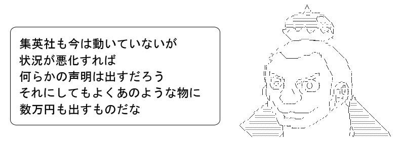 MMS127.jpg