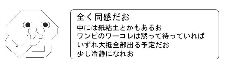 MMS128.jpg