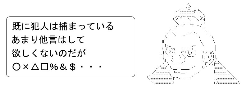 MMS130.jpg