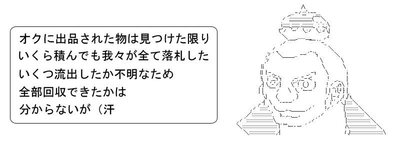 MMS136.jpg