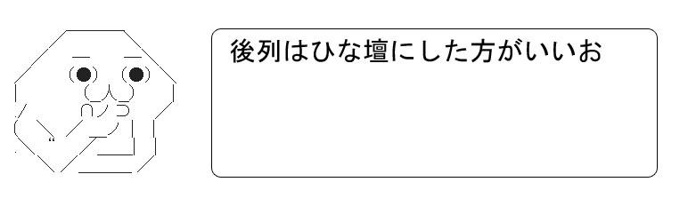 MMS144.jpg